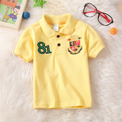 Royal Cotton Polo Shirt With Embroidered Chest (1)